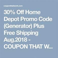30 Home Depot Promo Code Generator Plus Free
