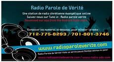 paroles car radio radio parole de v 233 rit 233