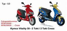 vitality 50 2t cross kymco scooterparts