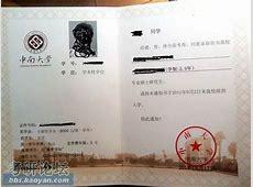 中国研究生招生网登录