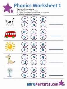 teach child how to read phonics for nursery 2
