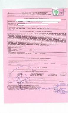 demande d immatriculation ouest eregulations s 233 n 233 gal