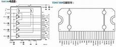 Tda7388 From St Microelectronics Integrated Circuit In