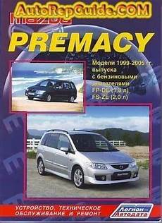 car repair manuals online free 2003 mazda b series electronic throttle control download free mazda premacy 1999 2005 repair manual image by autorepguide com car