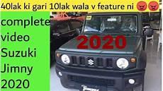 new model suzuki jimny in pakistan 2019 2020 model pf