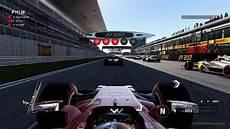 F1 2017 Onboard China Grand Prix Shanghai