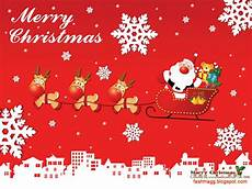 merry christmas mass greeting e cards pictures christmas cards ideas gifts images photo