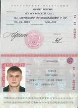 пакет документов на единовременное пособие военнослужащим