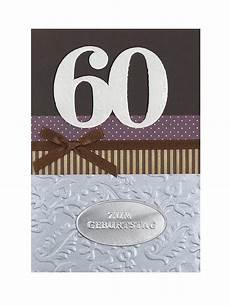 geburtstagskarte zum 60 geburtstag geburtstagskarte zum 60 geburtstag mit briefumschlag