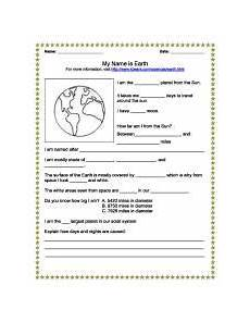 astronomy worksheets and printables homeschool
