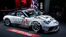 Salon Mondial De L Automobile 2016 Porte De