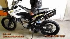 yamaha wr 125 x carbon fiber tiger exhaust system