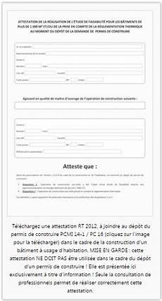 Attestations Rt 2012 Tout Savoir Sur La R 233 Glementation