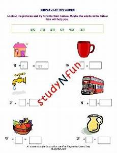 studynfun contents