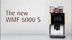 wmf 5000 s produktpresentationsfilm