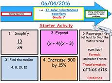 measurement worksheets printable 1560 solving simultaneous equations by teachbynumbers teaching resources tes