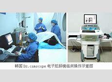 武汉制定诊疗方案视频,武汉制定诊疗方案新闻,武汉24小时捐赠