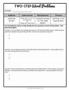 word problem worksheets 4th grade 10946 two step word problems 4th grade lesson packet multi step story problems word problems