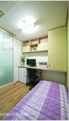 logement pas cher 224 s 233 oul goshiwon the korean