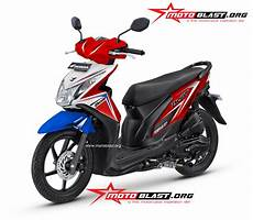 Beat Fi Modif by Modif Striping Honda Beat Fi 2014 Terbaru Ala Motoblast