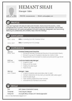 one page sales resume over 10000 cv and resume sles with free download one