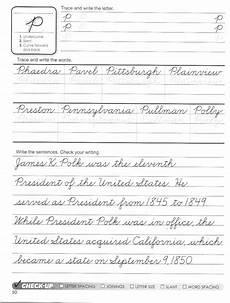 universal handwriting series