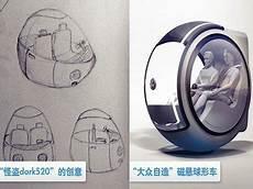 voiture du futur dessin un monde de voitures futuristes terra projects la terre du futur
