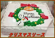 goodmom costco order cake design big cake white choco 48 minutes to about 42x33cm party for