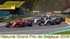 R 233 Sum 233 Grand Prix De Belgique 2018 Formule 1