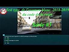 Test Type De L Examen Blanc 2018 2019 Du Code De La Route
