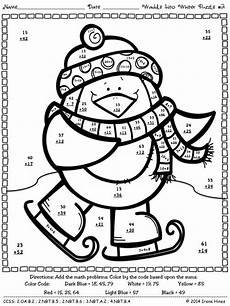 subtraction with regrouping color by number worksheets 10612 waddle into winter penguin math printables color by the code puzzles maths puzzles penguins