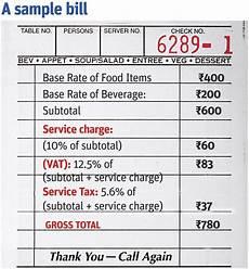 upset over service charge diner drags mumbai eatery to cops mumbai nyoooz