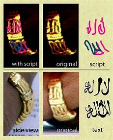 obama s ring there is no god but allah tea party news
