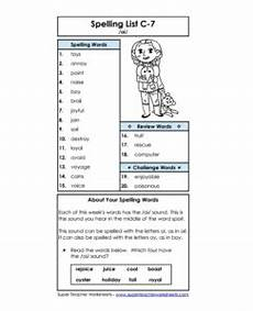 spelling detective worksheets 22361 weiser academy homeschool and family adventures