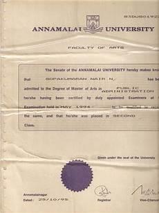 annamalai university copper mining india 1980 2009