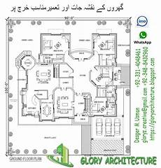 pakistan house designs floor plans 2 kanal modern house plan in islambad 2 kanal house plan
