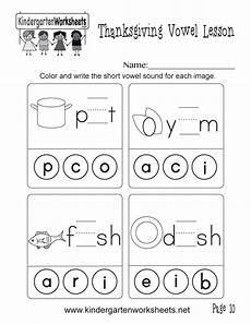short vowel sounds worksheet thanksgiving vowel lesson page 10