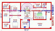 north facing house vastu plan vastu north face house map 28x58 youtube