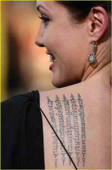angelina jolie tattoos stars world