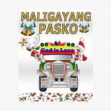 maligayang pasko merry christmas in poster canvas print wooden hanging scroll
