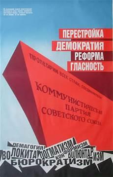 retour en arrière en anglais gorbatchev d 233 nonce un retour en arri 232 re en russie 20 ans