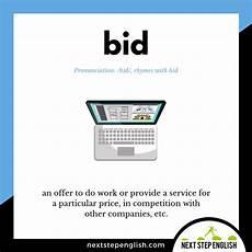 define bide ol 233 8 words used in nextstepenglish