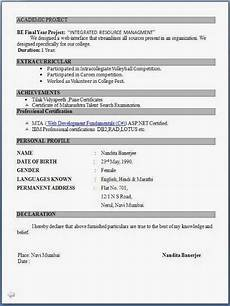 engineer fresher resume format resume format for freshers resume format download latest