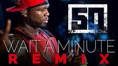 wait a minute 50 cent wait a minute remix