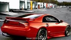 Nissan 300zx Tuning - nissan 300zx tuning pics
