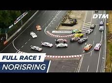 dtm norisring 2017 dtm norisring 2017 rennen 1 multicam re live