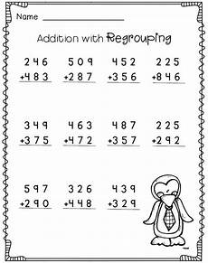 2nd grade math worksheet addition with regrouping 3 digit addition with regrouping 2nd grade math