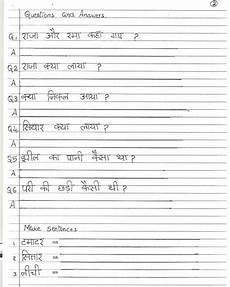 worksheets for class 9 cbse 19161 cbse worksheets for class 1 2018 2019 studychacha