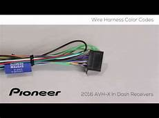 how to understanding wire harness color codes for pioneer avh 2016 youtube