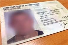 Personalausweis Verloren Gestohlen Was
